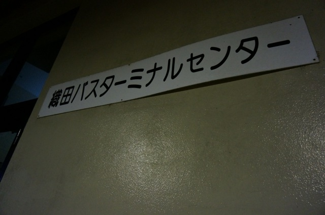 DSC04170.jpg