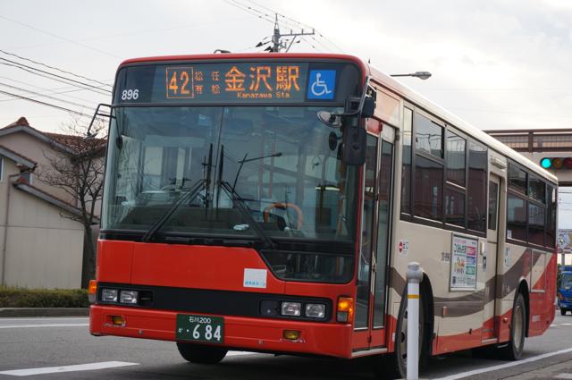 DSC04637.jpg
