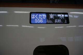 DSC05773.jpg
