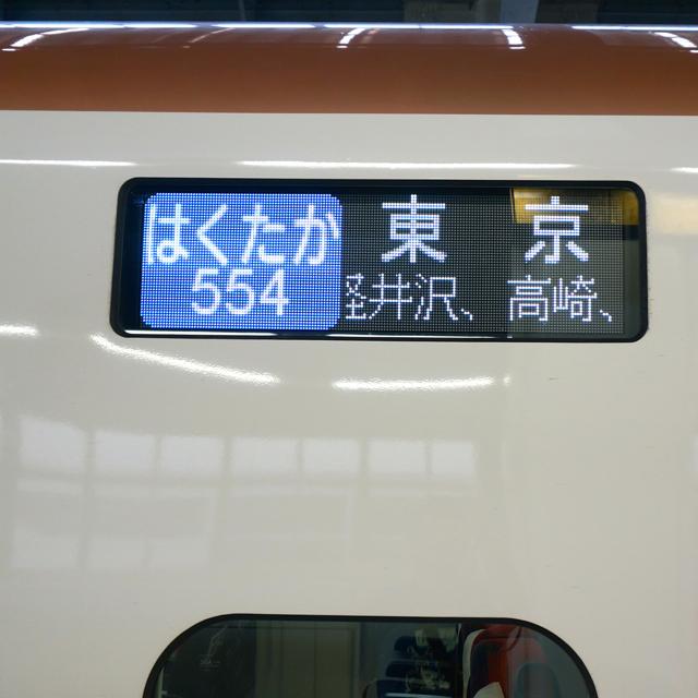 DSC07163.jpg