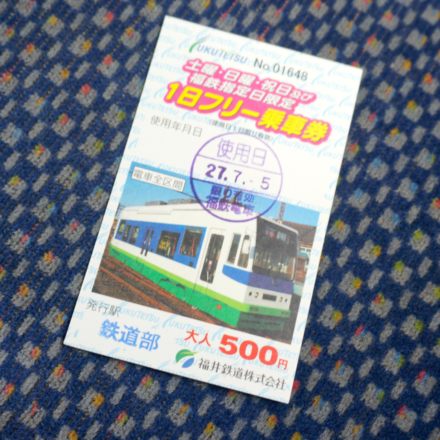 DSC07404.jpg